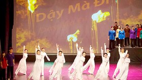National award-winning music performances presented in city