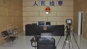 Trung Quốc: Giả thanh tra tống tiền quan chức