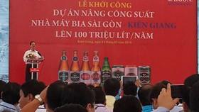 Thủ tướng Nguyễn Tấn Dũng tham dự nhiều sự kiện tại Kiên Giang