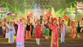 National Tourism Year 2016 opens tonight