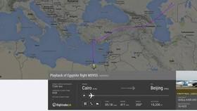 Máy bay EgyptAir hạ cánh khẩn cấp ở Uzbekistan do bị đe dọa đánh bom