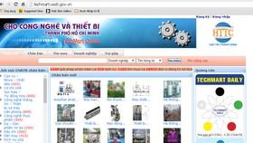 HCMC Techmart Online upgraded