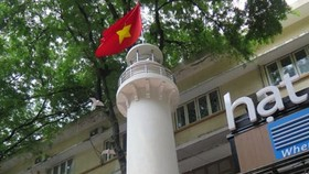 HCMC inaugurates symbolic lighthouse in book street