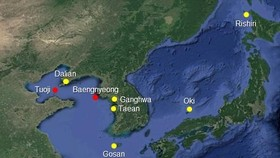 S. Korea, China, Japan to strengthen joint research on air pollution