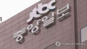 Cable channel JTBC ordered to pay compensation for unauthorized exit poll usage