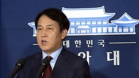 Presidential office: Park will follow whatever decision parliament makes on her fate