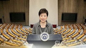 Opposition parties to vote on Park's impeachment on Dec. 9