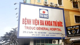 Harsh penalties to be imposed after two deaths in Tri Duc Hospital