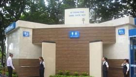 HCMC builds more public toilets