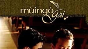 """""""Mui Ngo Gai"""" (Scent of Coriander) To Be Screened in Viet Nam"""