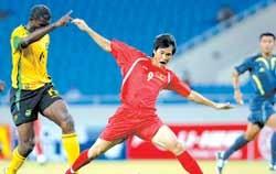 Viet Nam Beats Jamaica in Friendly Football Match