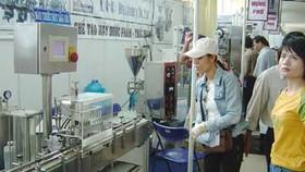 TechMart Viet Nam 2007 to Open in Da Nang