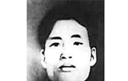 Commemorative Activities to Mark Nguyen Van Cu's 95th Birthday