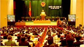 First Session of 12th National Assembly to Open