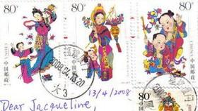 Stamp Exhibition Marks China Founding Anniversary