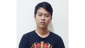 Lê Văn Thành, đối tượng thứ 3 ra đầu thú (ảnh do Công an Gia Lai cung cấp)
