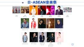 Đông Nhi đại diện Việt Nam tham dự Đại nhạc hội âm nhạc ở Nhật Bản
