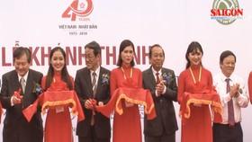 TPHCM đưa vào hoạt động Trung tâm kiểm tra sức khỏe Chợ Rẫy Việt - Nhật