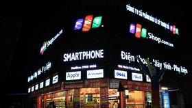 Một cửa hàng của FPT Shop