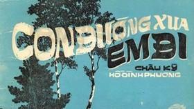 Cấp phép phổ biến ca khúc trước 1975 được áp dụng trực tuyến
