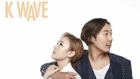 Cặp đôi âm nhạc Hàn Quốc Haha và Byul cùng biểu diễn tại Việt Nam