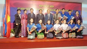The ceremony marking the 42nd anniversary of Laos' National Day is held in HCM City. (Photo: VOH)