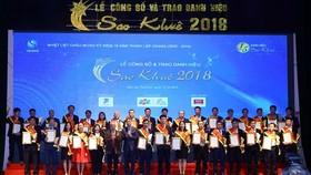 At the awarding ceremony (Source: VNA)