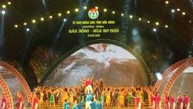 """""""The season of Dak Nong avocado'"""" program opens in Dak Nong province."""