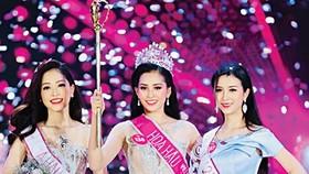 Tran Tieu Vy crowned Miss Vietnam 2018