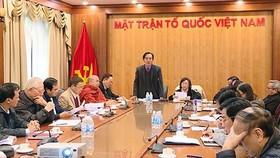 Hội đồng Chức danh giáo sư Nhà nước