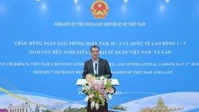 Vietnamese Ambassador to China Dang Minh Khoi speaks at the event (Photo: VNA)