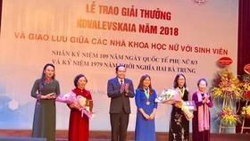 The Kovalevscaia 2018 Awards ceremony