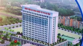 New international hospital breaks ground in Ha Tinh Province