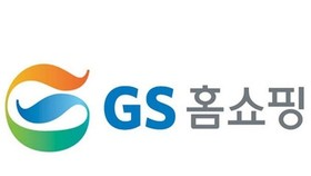 GS Home Shopping invests $1.2 million in Luxstay (Source: businesskorea)