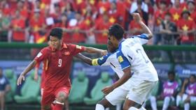越南對洪都拉斯隊比賽一瞥。(圖源:互聯網)
