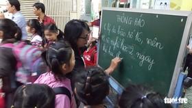 本市第五郡陳平仲小學公布防颱風停課通報。