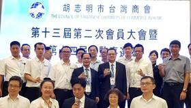 鄭文忠會長(第二排左四)與新屆執委和選舉工作人員合影。