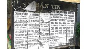 第九郡福隆B坊339號街的街區通訊欄貼滿高利貸廣告。