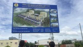 前江省勞動聯團將在美萩工業區附近展開施工該省工會工程項目。(圖源:清秀)
