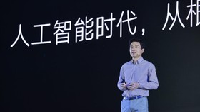 百度董事長兼CEO李彥宏。(圖源:互聯網)