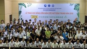 2018學年度中文希望種子獎學金頒發典禮師生大合照。