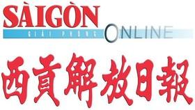 華青開設旅遊分公司