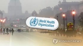 世衛組織亞太環境衛生中心將落戶首爾。(圖源:韓聯社)