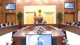 會議現場一瞥。(圖源:VTV視頻截圖)