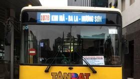 圖為107B號的金馬-巴拉-香山巴士線。