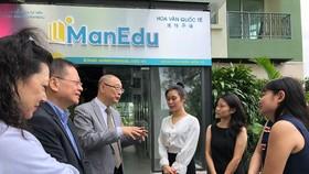 外資企業到訪ManEdu國際華語學校參觀與交流。