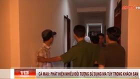 職能力量在上述旅店502、504及506號客房檢查時,發現13名男女青年在震耳欲聾的樂聲及鐳射燈光下狂舞,呈現吸毒跡象。(圖源:ANTV視頻截圖)