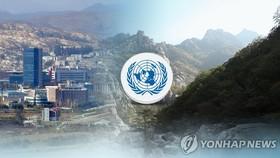 韓國統一部18日向國會外交統一委員會報告工作時表示,將在對朝制裁框架下,為重啟開城工業園區和金剛山旅遊等韓朝經濟合作項目進行準備。(圖源:韓聯社)