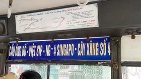 根據611號巴士路線的資訊,票價為五千元、五千元及七千元。