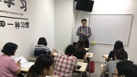 由廣東話資深教師陳志明負責教授的廣東話班。
